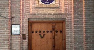 درب ورودی موزه شیخ محمد خیابانی