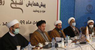 فیلم-گزارش خبری پیش همایش حوزوی شیخ شهید محمد خیابانی روحانی مبارز و بیدارگر
