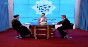 فیلم-میزگرد تخصصی بررسی شخصیت شیخ شهید محمد خیابانی-قسمت 1
